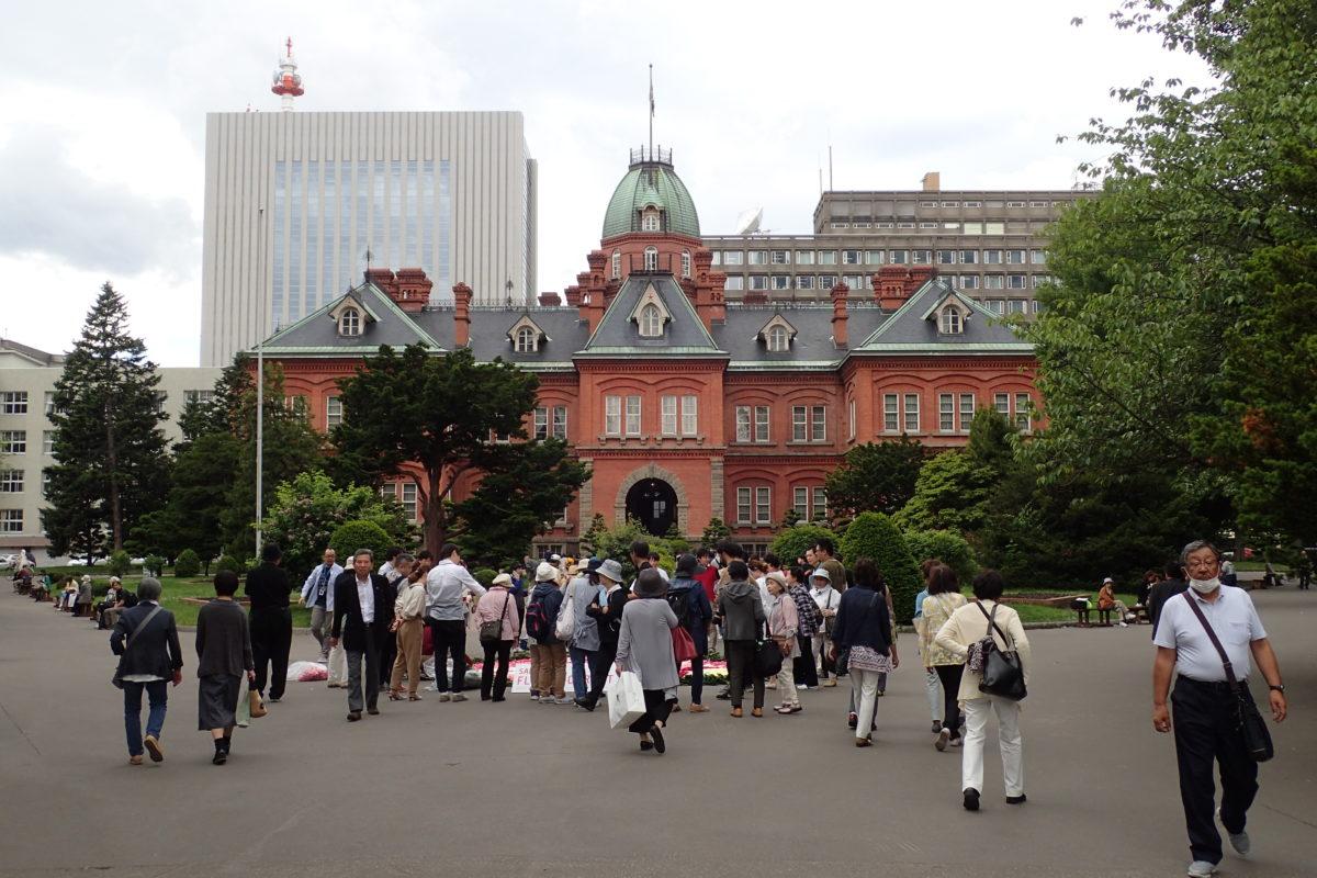 Edifici de l'antiga oficina del govern a Sapporo