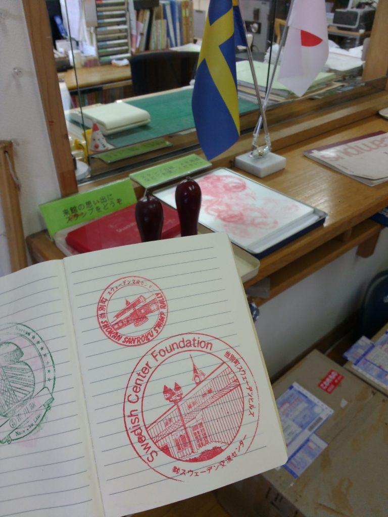 Eki Stamp de la Swedish Center Foundation