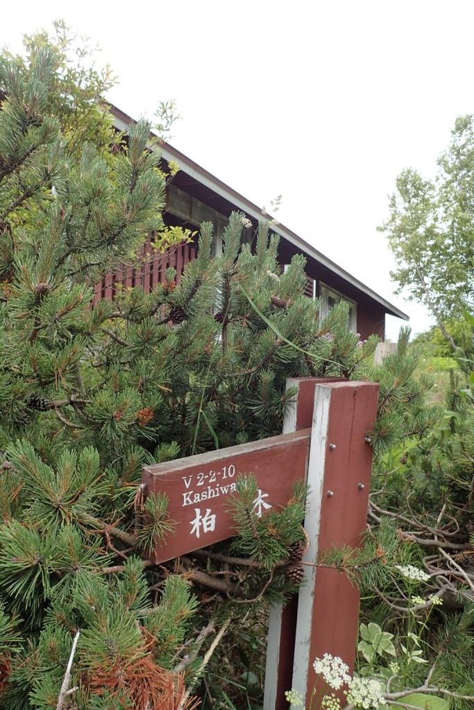 Detall d'un rètol a l'entrada d'una casa amb l'adreça i el nom
