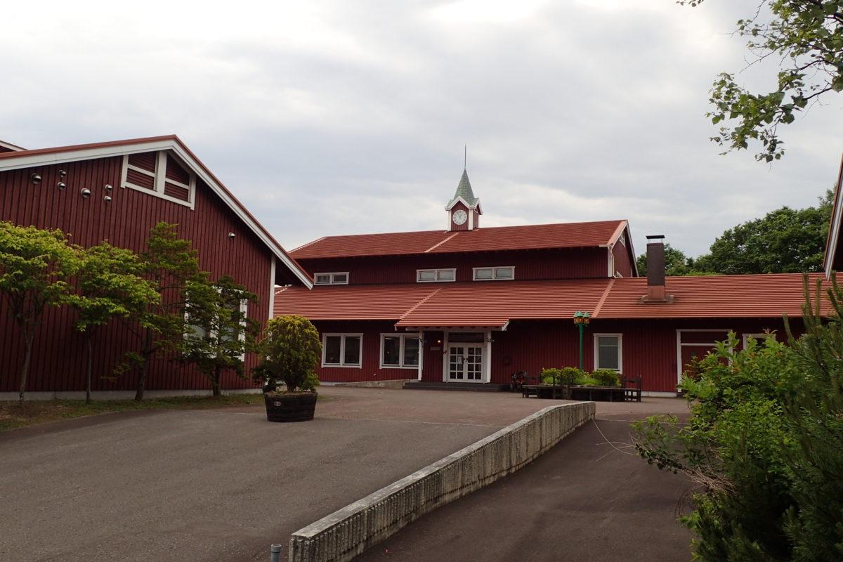 Exterior del recinte de la Swedish Center Foundation