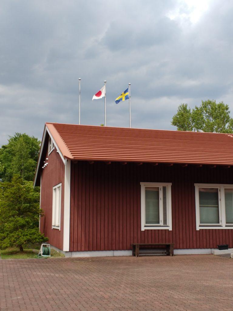 Edifici de la Swedish Center Foundation amb les banderes de Japó i Suècia