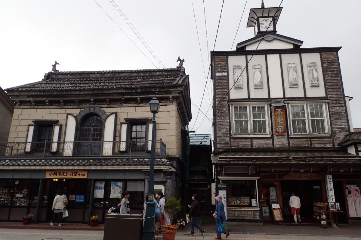 Dos edificis del carrer comercial d'Otaru