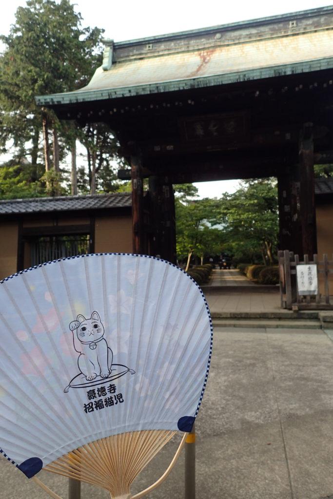 Ventall del temple de Gotokuji en primer terme amb l'entrada del temple al fons