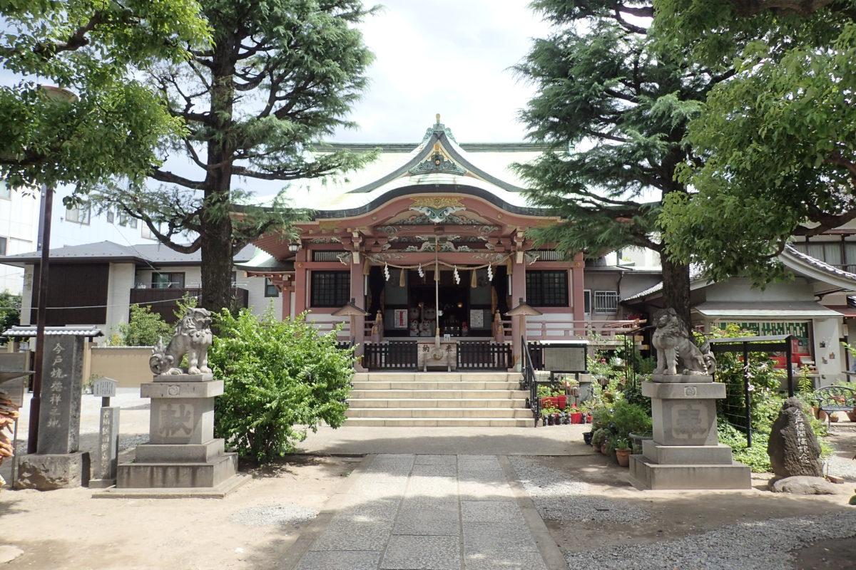 Vista exterior de l'Imado Shrine