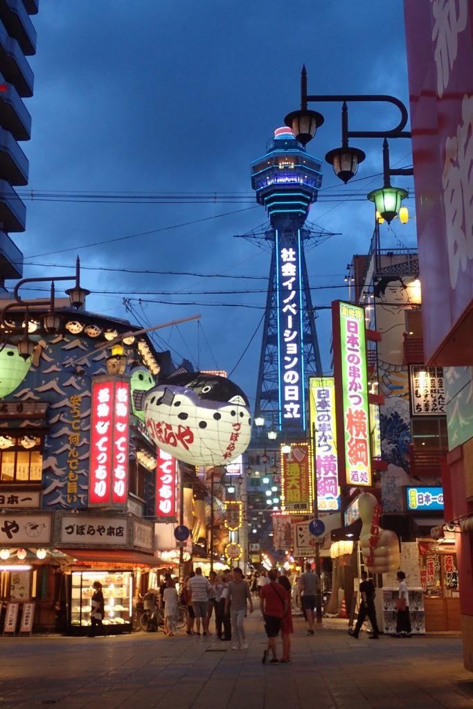 Carrer de Shinsekai amb la torre al fons