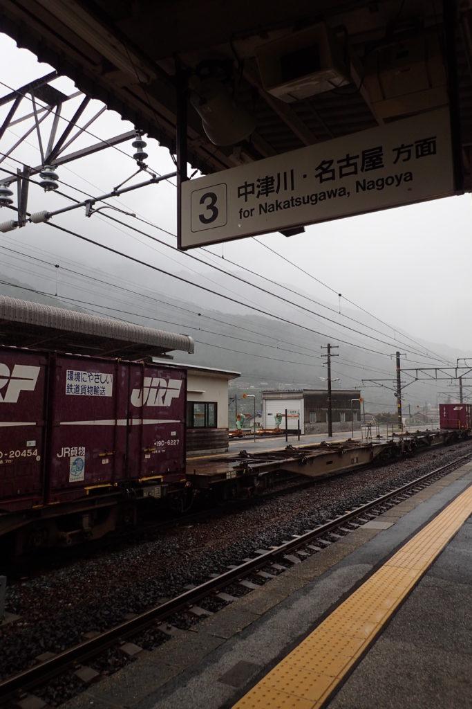 Via 3 de l'estació de Nagiso