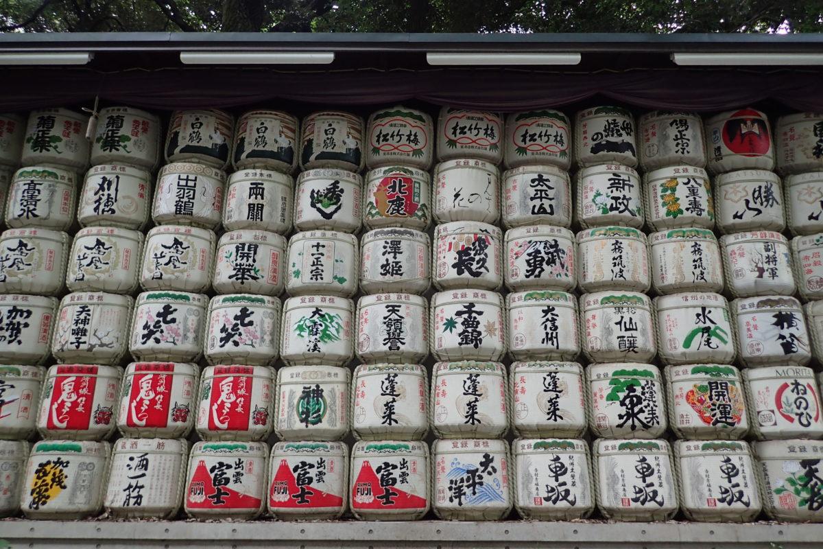 Botes de sake