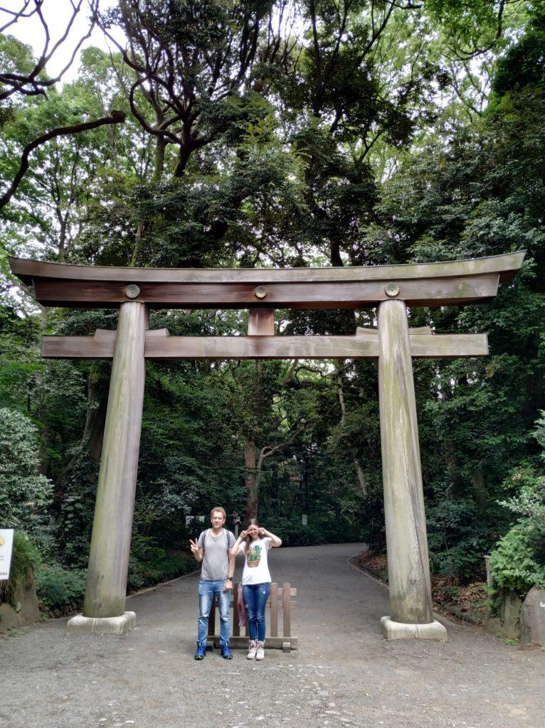 Tori a l'entrada del Yoyogi park