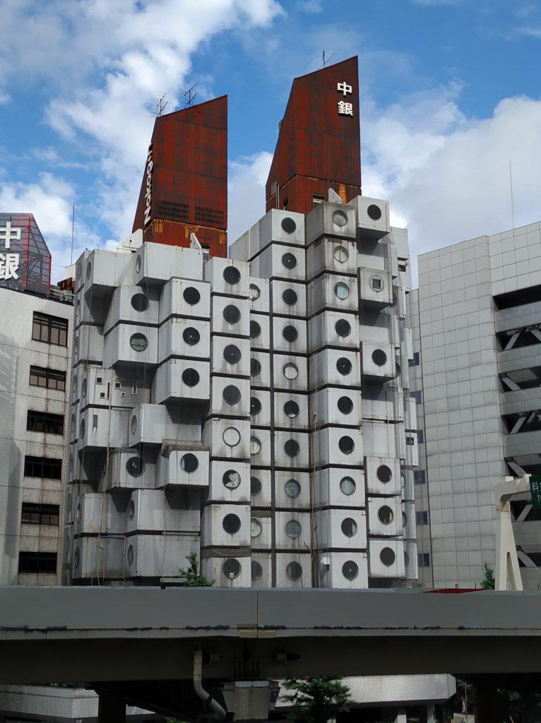 Façana de l'edifici Nakagin