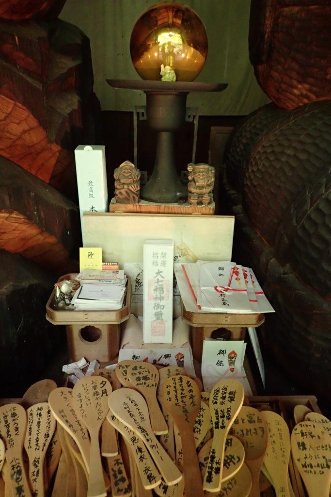 Altar amb ofrenes