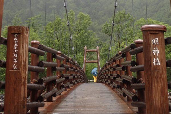 Pont a Kamikochi