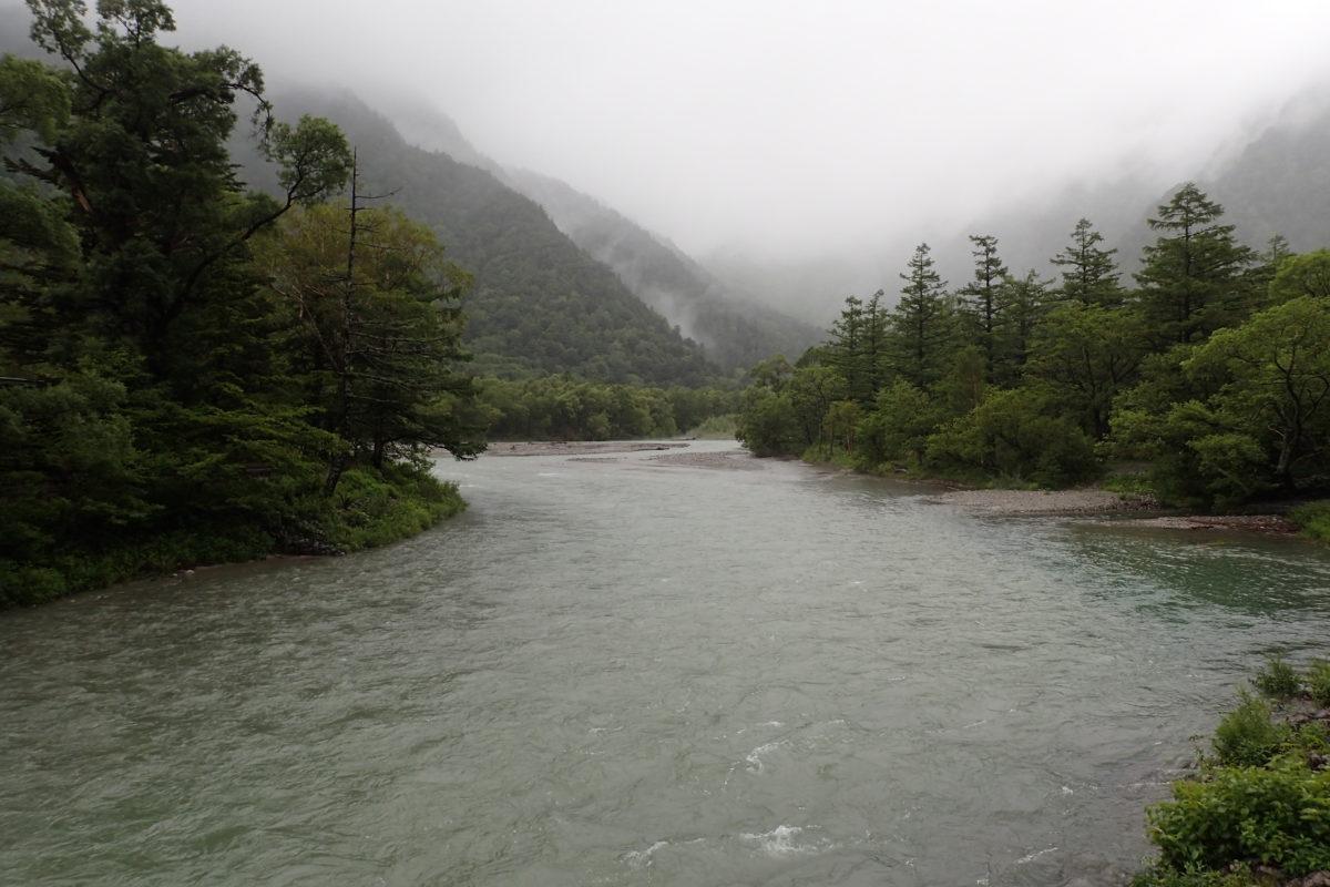 Vista del riu des del pont