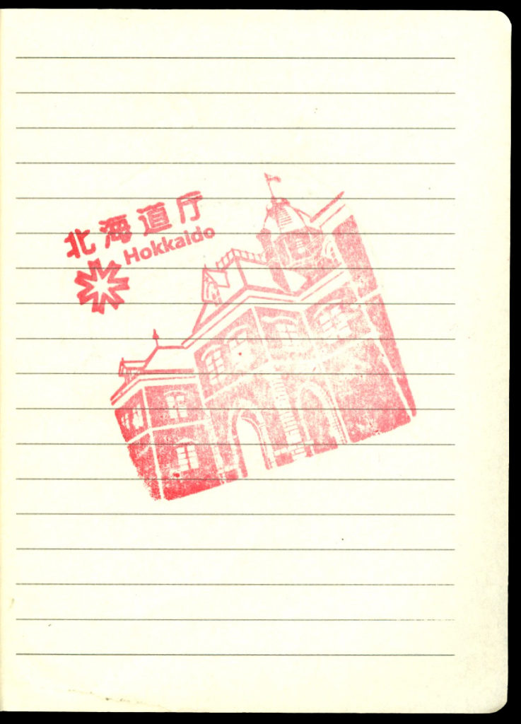 Full de llibreta amb l'Eki Stamp de Hokkaido