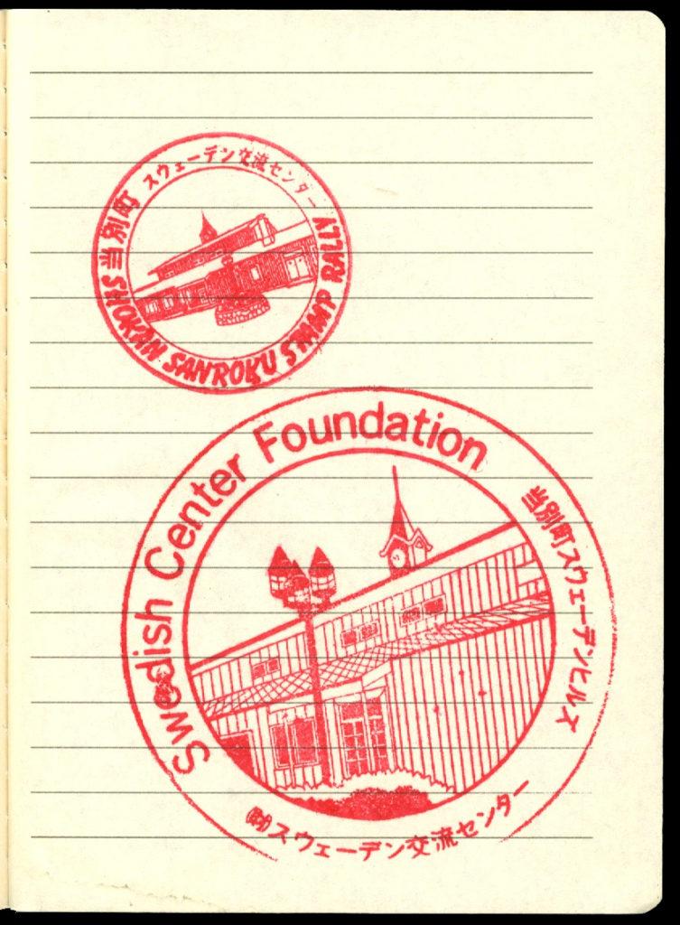 Full de llibreta amb l'Eki Stamp del Swedish Center Foundation